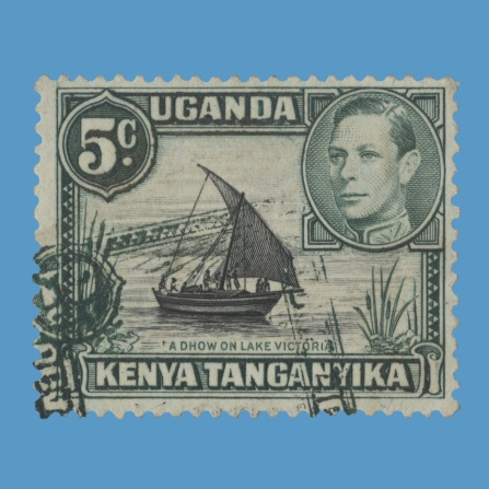 5c Dhow on Lake Victoria with frame offset on front