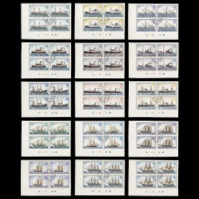 Mail Ships definitive series plate blocks without imprint