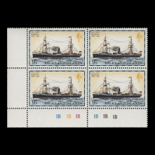 9p Memphis plate block with '1982' imprint