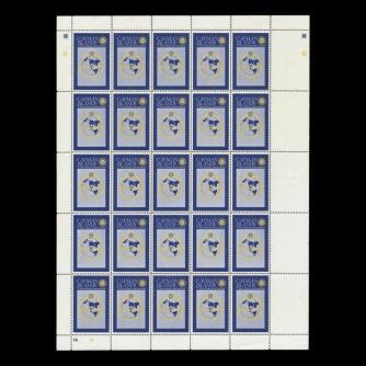 50c pane of 25 stamps missing black
