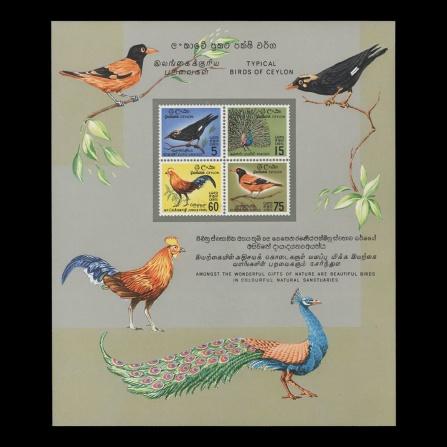 Birds of Ceylon miniature sheet